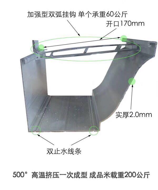 上海彩铝合金雨水槽厂家联系电话