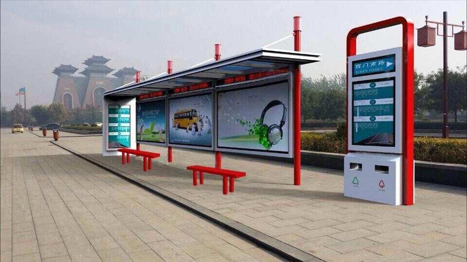 苏州城市公交车站台设计