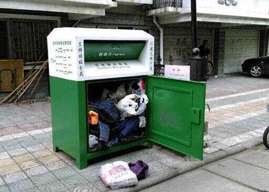 旧衣物回收箱厂家直销