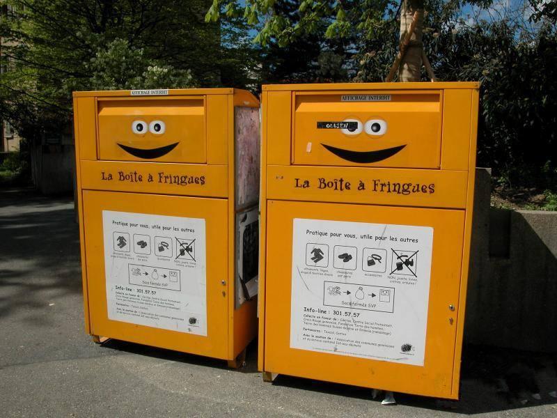 通州旧衣服回收箱定做