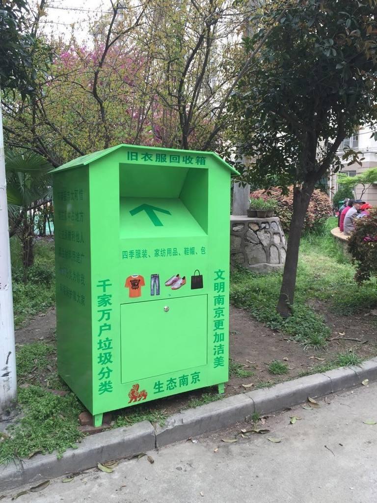 旧衣回收箱制作