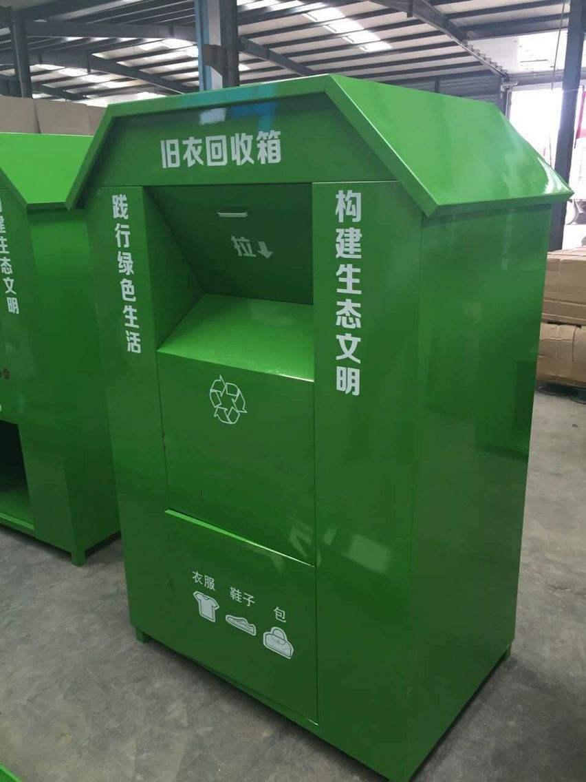 通州旧衣物回收箱直销