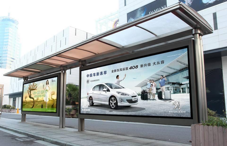 黄浦公交站台热销