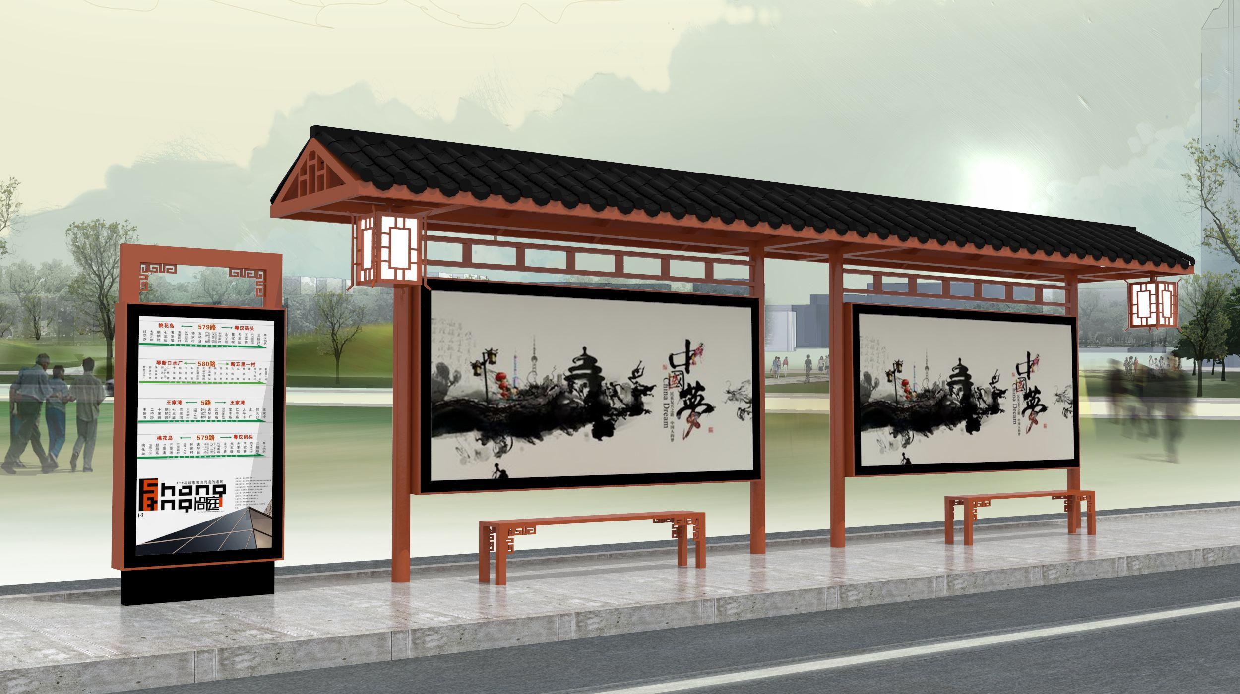 黄浦公交站台设计方案