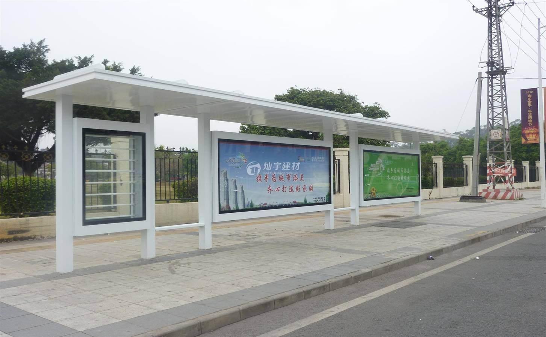 防雨公交站台生产厂家