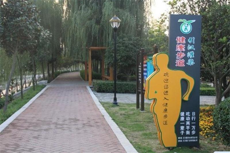 平谷健康步道厂家直销