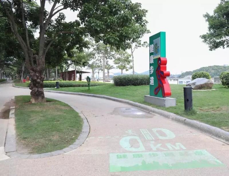 平谷健康步道精英设计团队