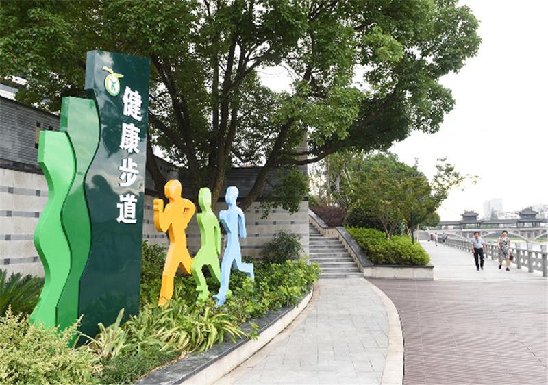 平谷健康步道公司地址