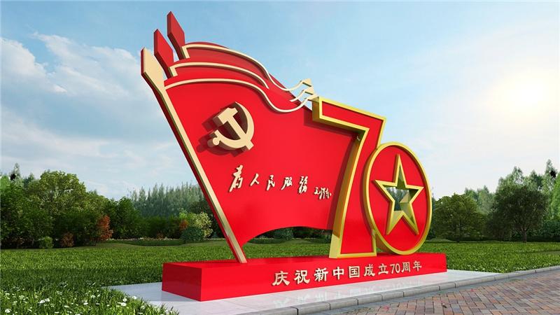 喀什党建雕塑产品优质