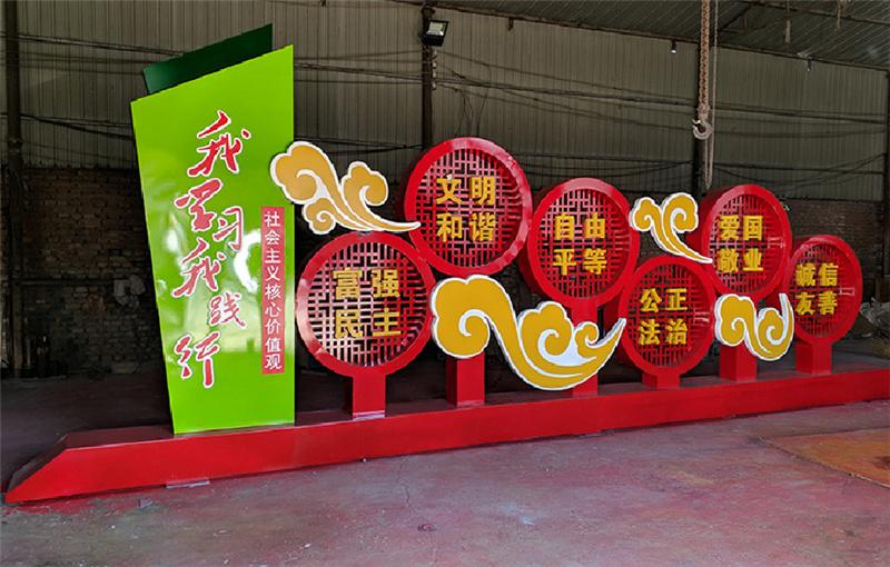 七台河党建雕塑产品样本