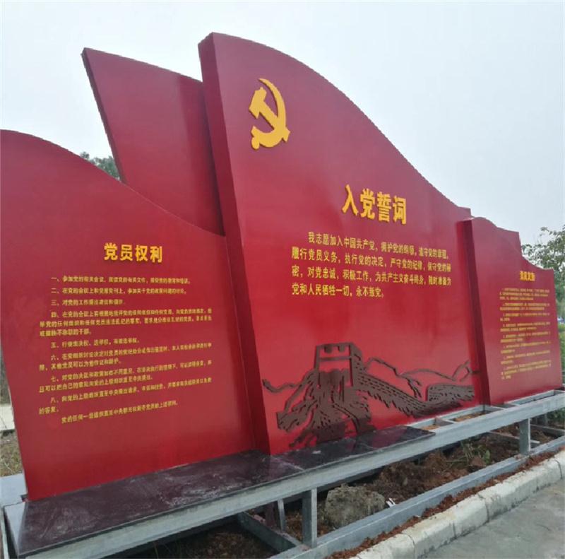喀什党建雕塑精益求精