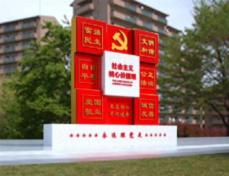 驻马店党建雕塑大量定制