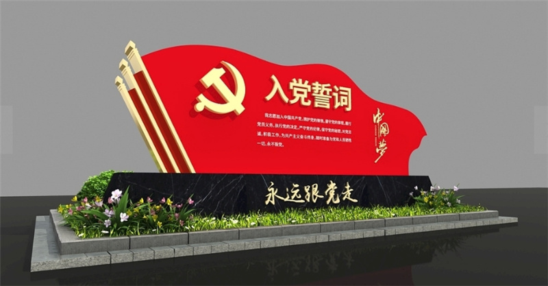 乐山党建雕塑产品样式