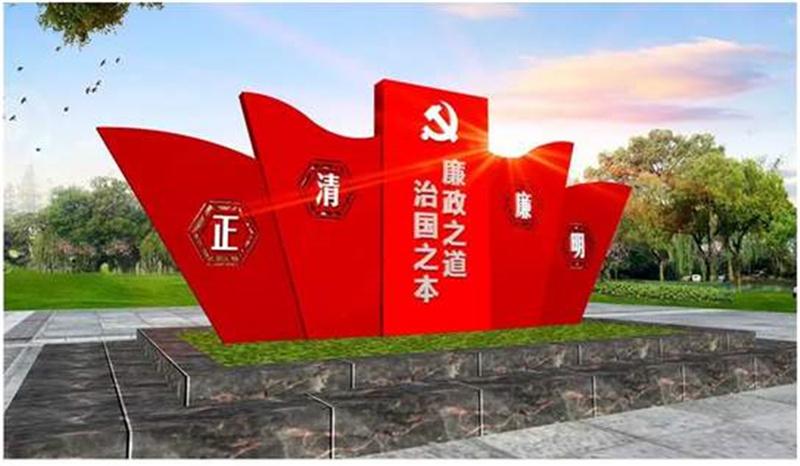 七台河党建雕塑款式多样