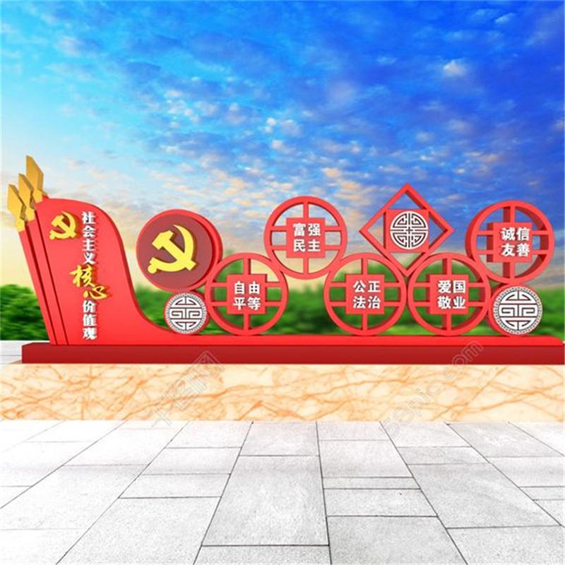 防城港党建雕塑制作材料