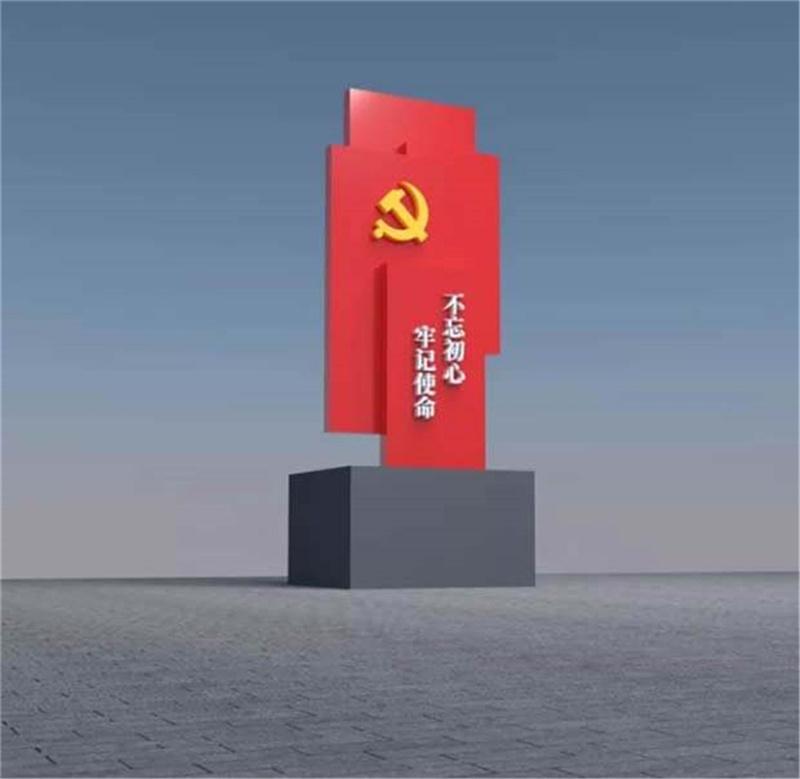 铁岭党建雕塑使用注意事项