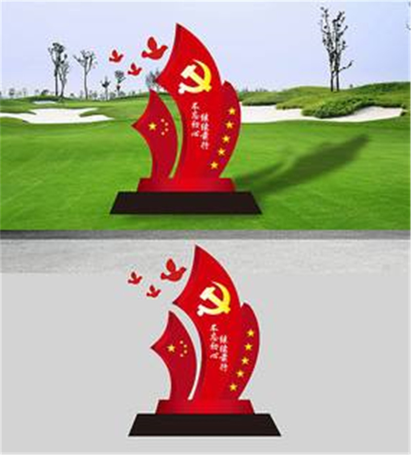 来宾党建雕塑设计方案