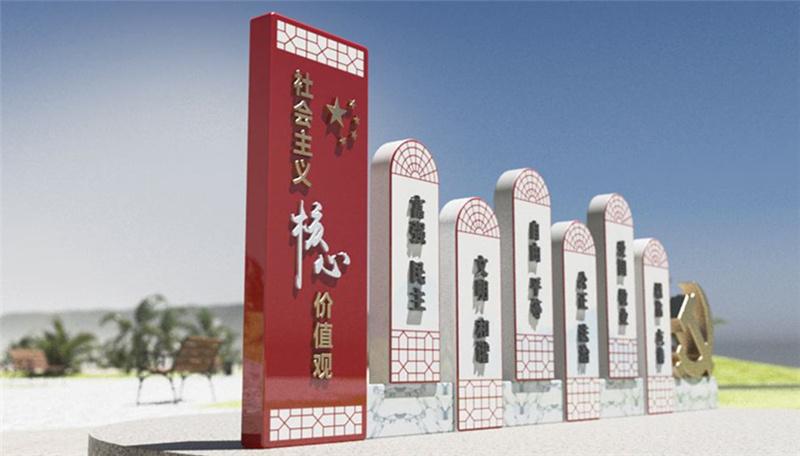防城港党建雕塑款式多样