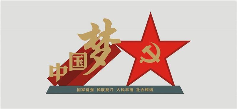 邢台党建雕塑实力厂家