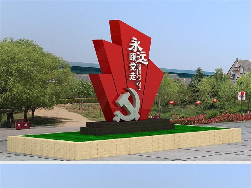 怀柔党建雕塑安装指导
