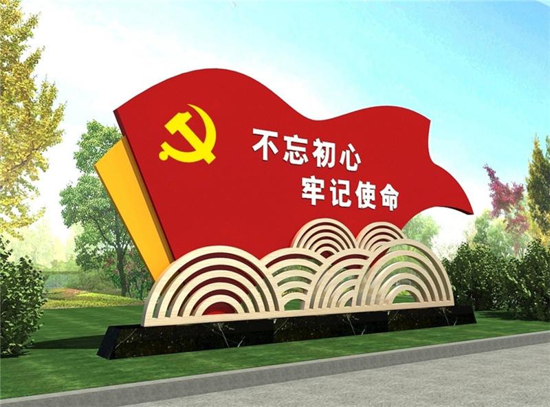 邢台党建雕塑欢迎询价