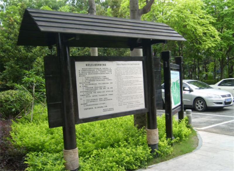 景區指路牌配置功能