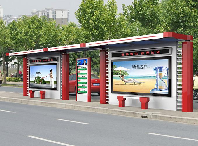 公交站台配置功能