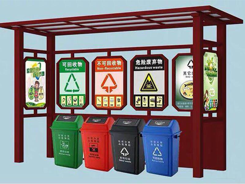 卢湾户外垃圾分类亭经销商