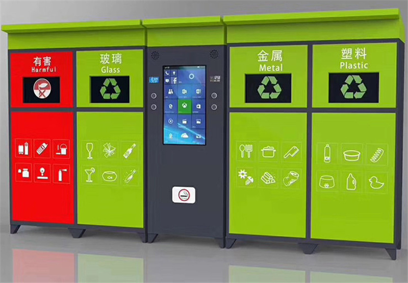 大兴户外垃圾分类亭规格