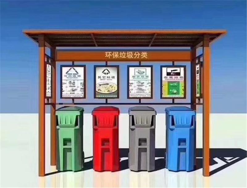 延庆户外垃圾分类亭订购
