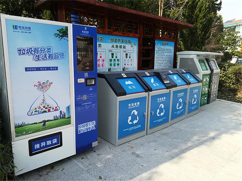 松江户外垃圾分类亭质量有保证