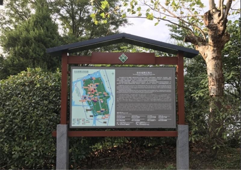 公园立式导视牌来图定制