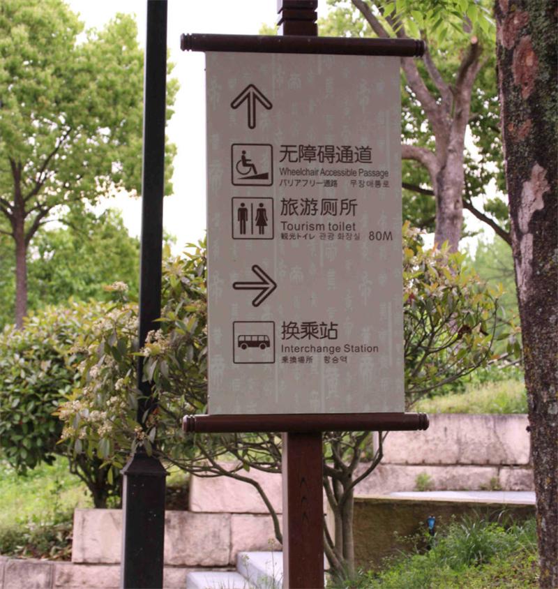 朝阳公园立式导视牌质量靠谱