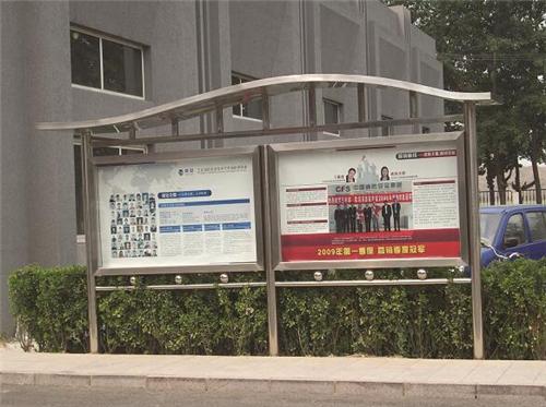 卢湾不锈钢宣传栏厂家地址