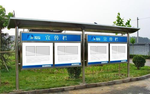 江苏鹏程广告设备有限公司