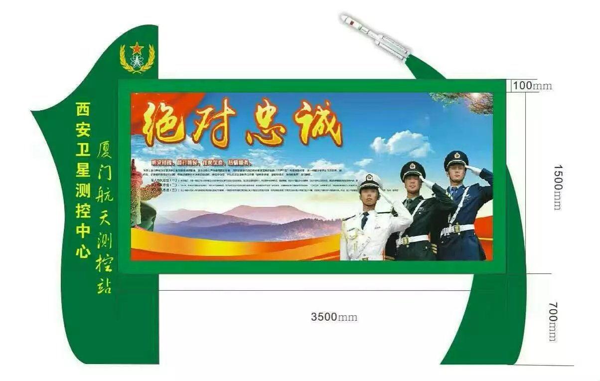 徐州阅报栏厂家质量可靠