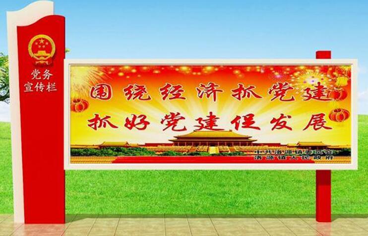 徐州阅报栏厂家全自动生产线