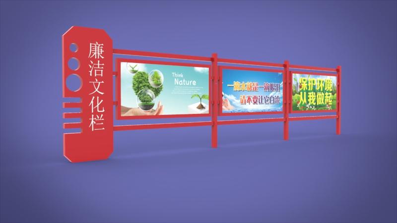 徐州阅报栏厂家产品样式