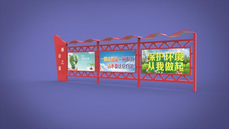 重庆LED全彩屏阅报栏烤漆