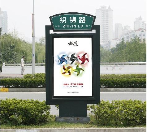 淮安路名牌灯箱厂家样品