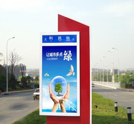 淮安路名牌灯箱厂家图片