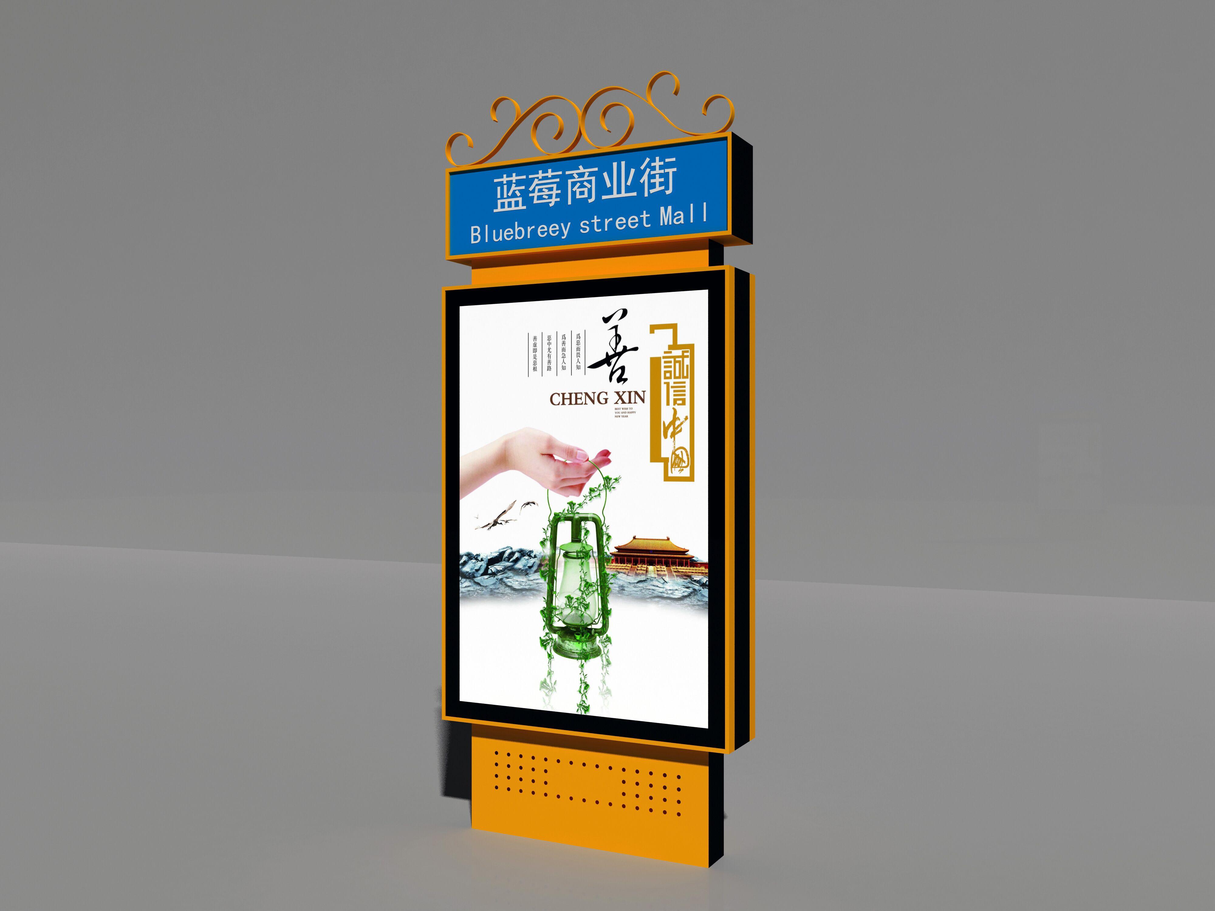 淮安路名牌灯箱厂家质量靠谱