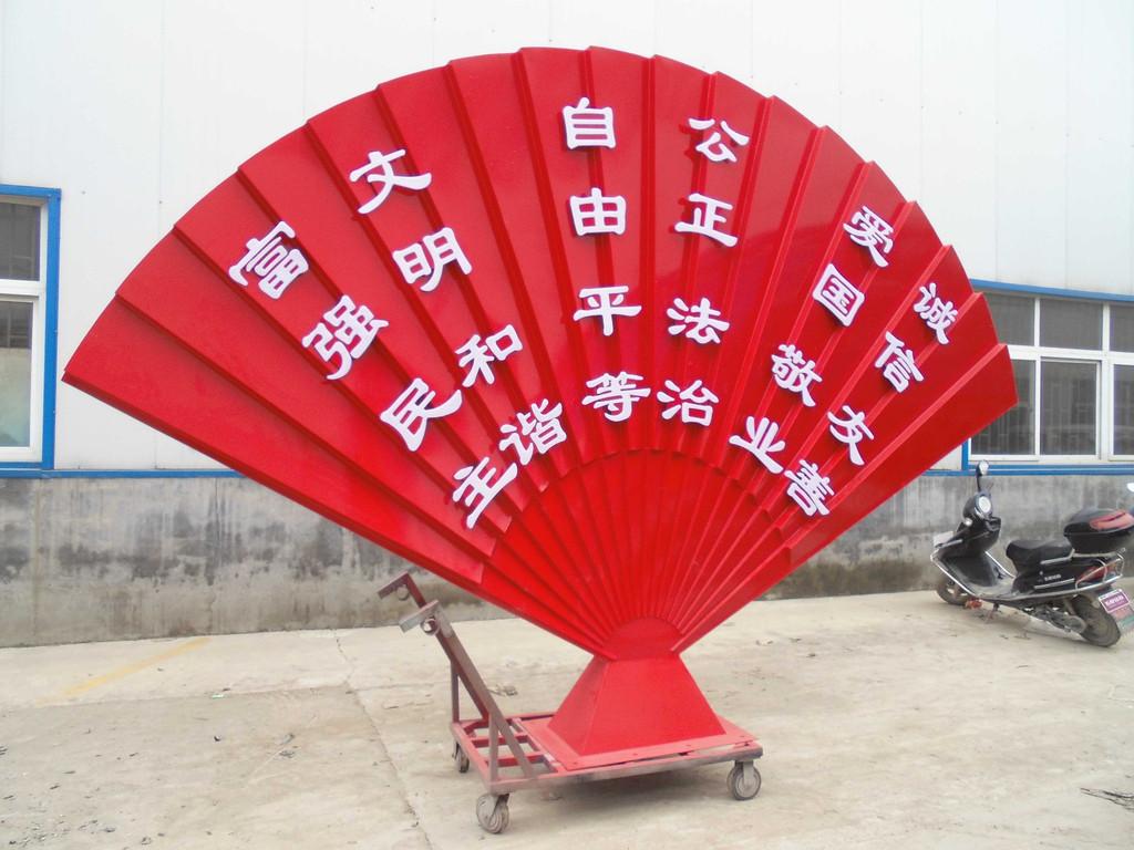 枣庄价值观标牌生产基地