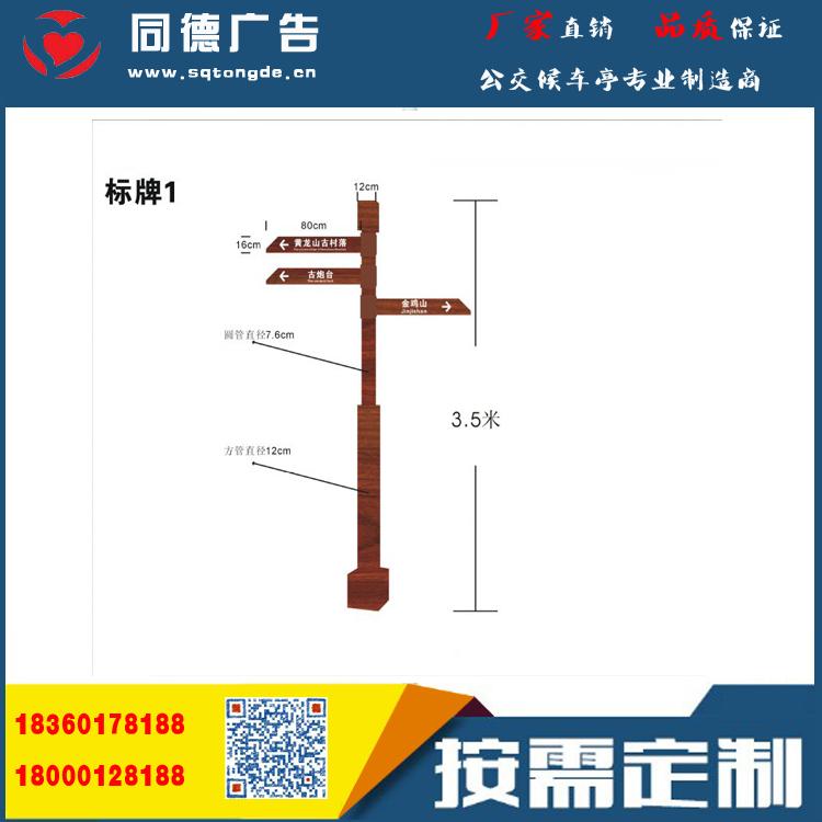 上海立式宣传栏灯箱设计