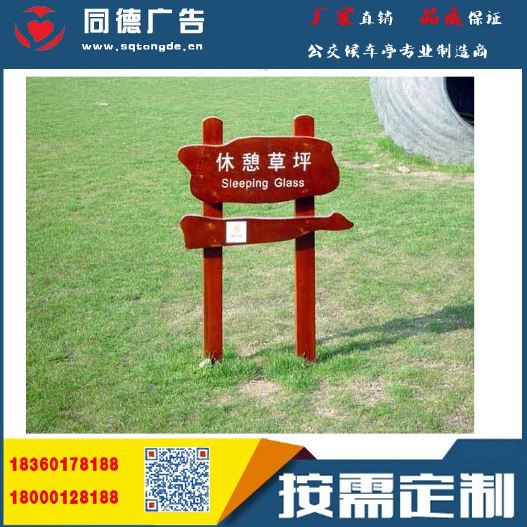 上海LED宣传栏灯箱定做