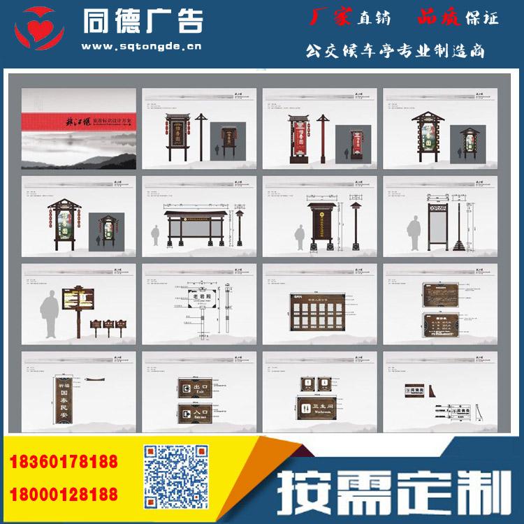 上海公益宣传栏灯箱设计