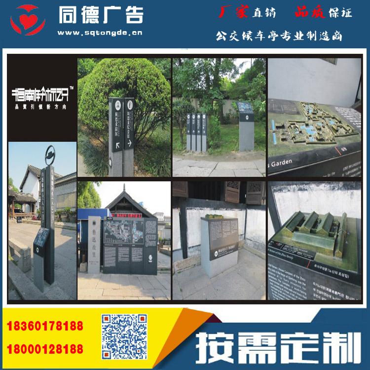 上海滚动宣传栏灯箱定做