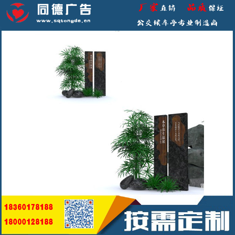 上海户外小区宣传栏灯箱定制