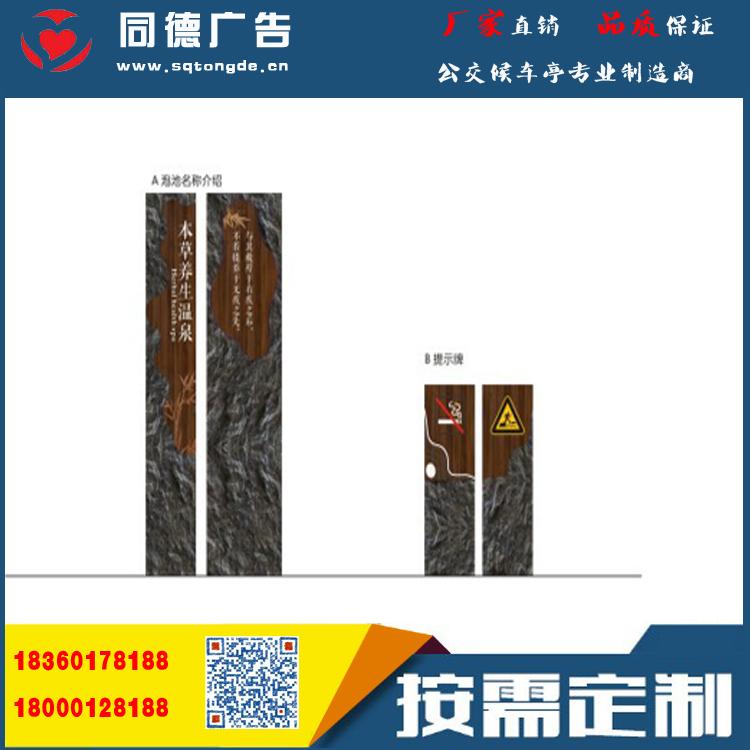 上海文化宣传栏灯箱制作
