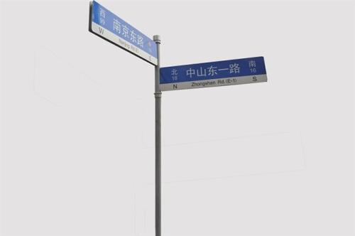 烟台导向牌指路牌灯箱设计